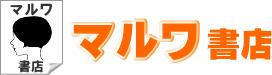 福岡で古本買取のサービス案内